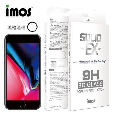 正版 imos 3D 曲面 9H 0.4mm 美國康寧玻璃保護貼,iPhone 7 iPhone 8 SE2