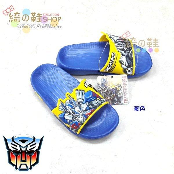☆綺的鞋鋪子☆ 【變形金剛】中童 超輕量造型款拖鞋 TF100 藍色 16