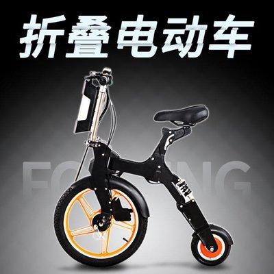 機車葫蘆車小Q摺疊電動自行車男女成人迷你鋰電小型代步超輕便攜  NMS 露露日記