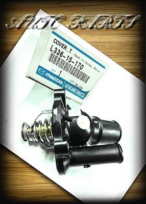 線上汽材  正廠 節溫器/水龜 ESCAPE/TRIBUTE 2.3 04-/METROSTAR 2.0 (代用)