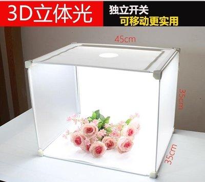 小型攝影箱柔光箱迷你LED攝影燈箱簡易攝影棚專業珠寶拍照