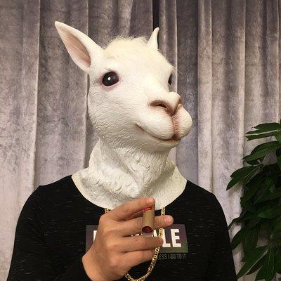 【滿額打折】羊駝面具動物頭套幼兒園演出馬頭兔狗驢頭抖音同款搞笑卡通道具【海草家】