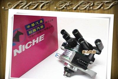 線上汽材 NICHE 新品 分電盤/4P FREECA/SPACE GEAR 2.4/得利卡 2.4 99- 噴射