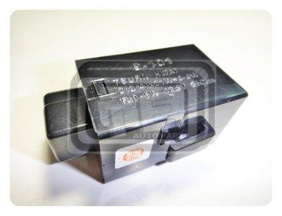 【TE汽配通】FORD 福特 MAXI KIA 馬自達 閃光器 FLASHER 正廠件