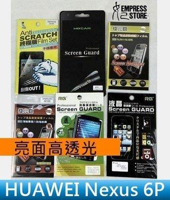 【妃小舖】超好貼 高品質 保護貼/螢幕...