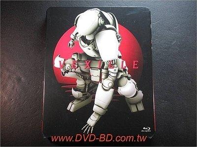 [藍光BD] - 2077日本鎖國劇場版 Vexille BD-50G ( 普威爾公司貨 ) -【 蘋果核戰 】曾利文彥作品