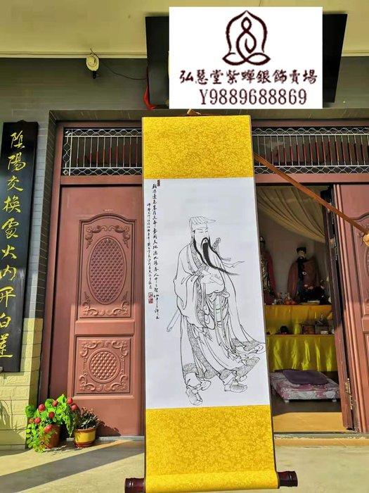【弘慧堂】 黃中宮  呂祖神像 純陽祖師神像