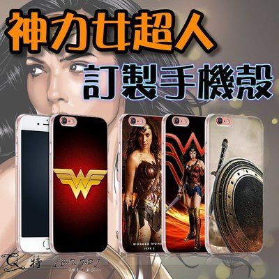 Q特 神力女超人【MO07】客製化手機殼 iPhone Xs、Xs Max、XR、iPhone X、i8、i7、i6s