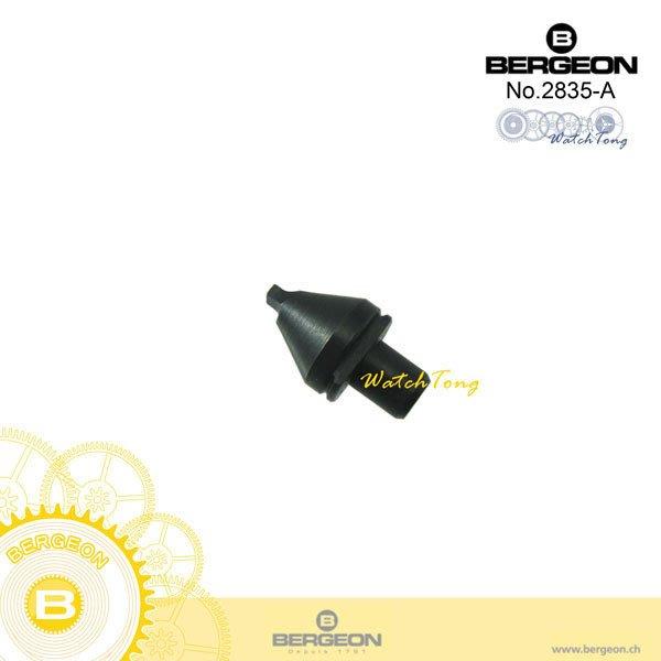 【鐘錶通】B2835-A《瑞士BERGEON》開錶頭-狹長孔/5700開錶器專用/單顆售├旋轉開錶工具/手錶維修工具┤
