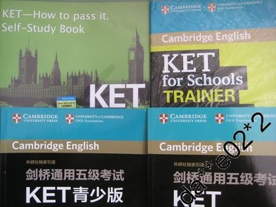 代售  劍橋證書考試Cambridge KET Past Papers大全