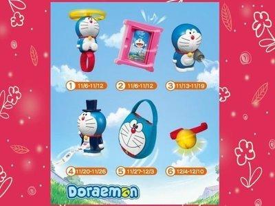 麥當勞2013年玩具哆啦A夢神奇道具單賣59元
