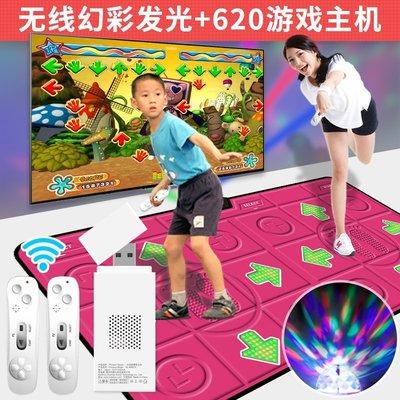【優上3C】 圣舞堂無線跳舞毯雙人發光電視電腦接口兩用體感跑步家用跳舞機 現貨免運