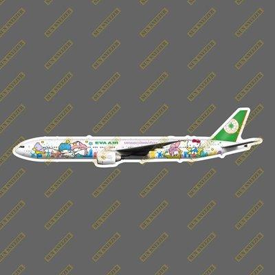 長榮航空 星空機  B777 擬真民航機貼紙 防水 尺寸165MM