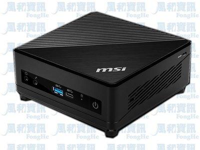 MSI CUBI 5 10M-027BTW-B71051UXX i7迷你準系統【風和資訊】