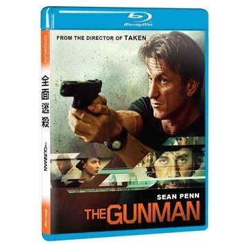 合友唱片 面交 自取 全面逃殺 藍光 The Gunman BD