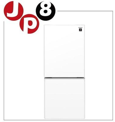 JP8日本代購 2019新款 SHARP夏普〈SJ-GD14F〉137L 冰箱 冷藏庫 雙門 下標前請問與答詢問