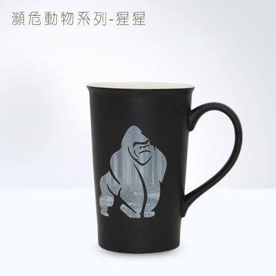 ❤ May Bi in Singapore ❤ 新加坡 ZACI  瀕臨絕種動物系列 不倒陶瓷杯-猩猩 [預購]