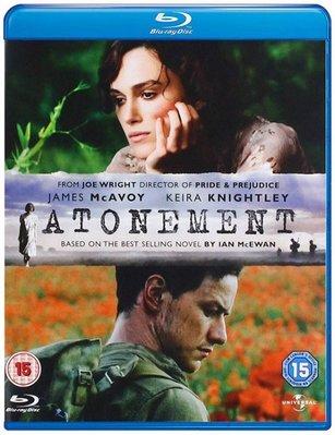 BD 全新英版【贖罪】【Atonement】Blu-ray 藍光 綺拉奈特莉