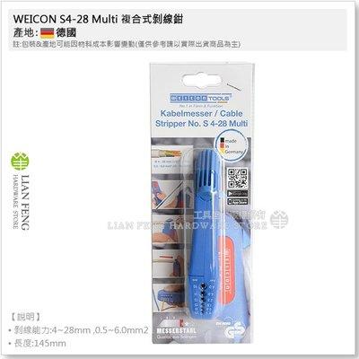 【工具屋】*含稅* WEICON S4-28 Multi 複合式剝線鉗 4-28 電纜剝皮器 電線 脫皮鉗  德國製