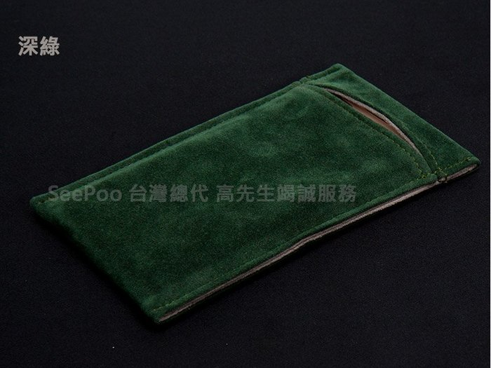 【Seepoo總代】2免運 絨布套一加OnePlus 6T 6.41吋 絨布袋 手機袋 手機套 保護袋 深綠 橙色