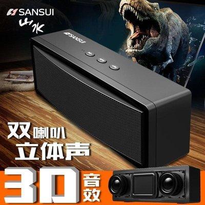 Sansui/山水T18無線藍芽音箱喇叭 便攜迷你音響 插卡小鋼炮 手機低音炮 蘋果 安卓 AUX USB