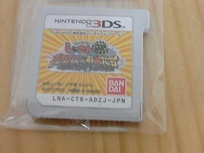 【小蕙館】3DS 裸卡 ~ 走投無路危險爺爺與1000名朋友邪 (純日版)