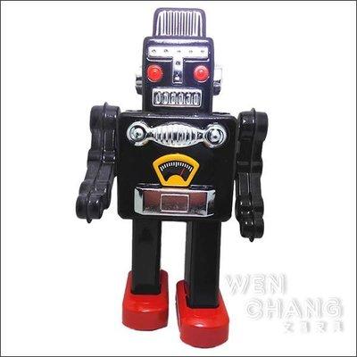 復古工業風 3~40年代 懷舊 鐵皮機器人A款 Z028 *文昌家具*