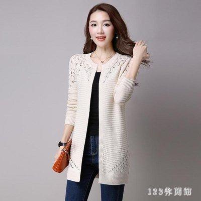 中大尺碼毛衣外套 秋裝新款中長款針織衫開衫上衣外搭披肩毛衣寬鬆外套LB6641
