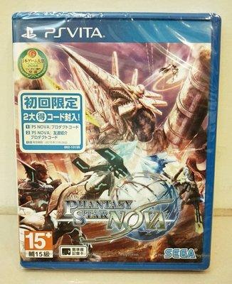 【全新未拆】 PS Vita Sony playstation 掌機 夢幻之星 NOVA (含初回限定) $600