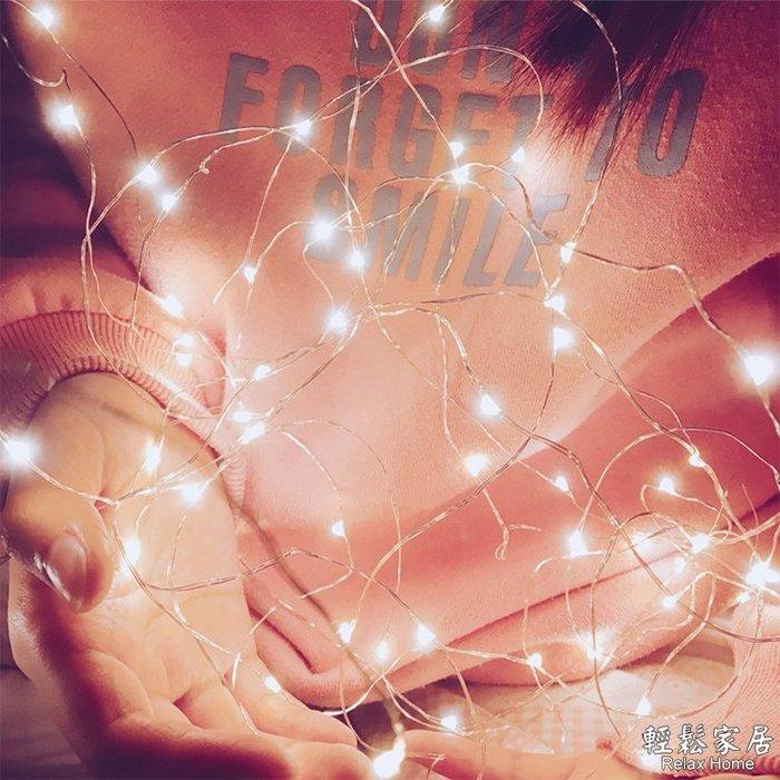 ⚡輕鬆家居⚡北歐風格【銅線燈串】(3M 30顆燈) LED 電池款拍照道具房間裝飾婚禮佈製氣氛燈