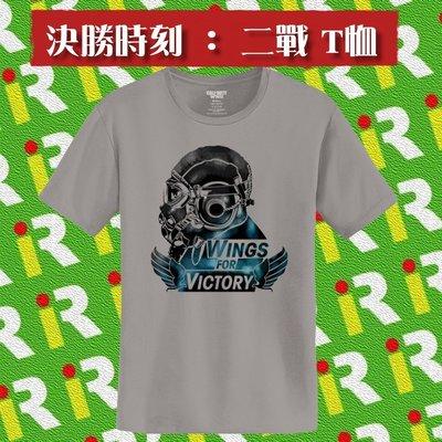 【特典商品】決勝時刻 二戰 T-shirt 限量珍藏 T恤 灰色 M size【台中一樂電玩】