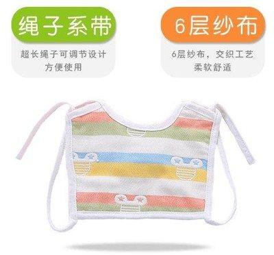 哆啦本鋪 條嬰兒口水兜純棉紗布背心式圍嘴寶寶口水巾綁帶新生兒圍兜方形 D655