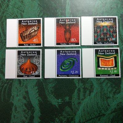 【大三元】紐澳郵票-031紐西蘭- 奧特亞羅亞-亞麻布籃-新票6全1套帶邊紙-原膠上品