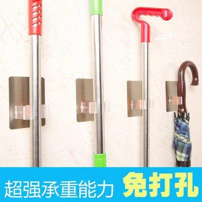 拖把夾卡座 無痕免打孔掃帚壁掛架鉤浴室衛生間 收納置物架