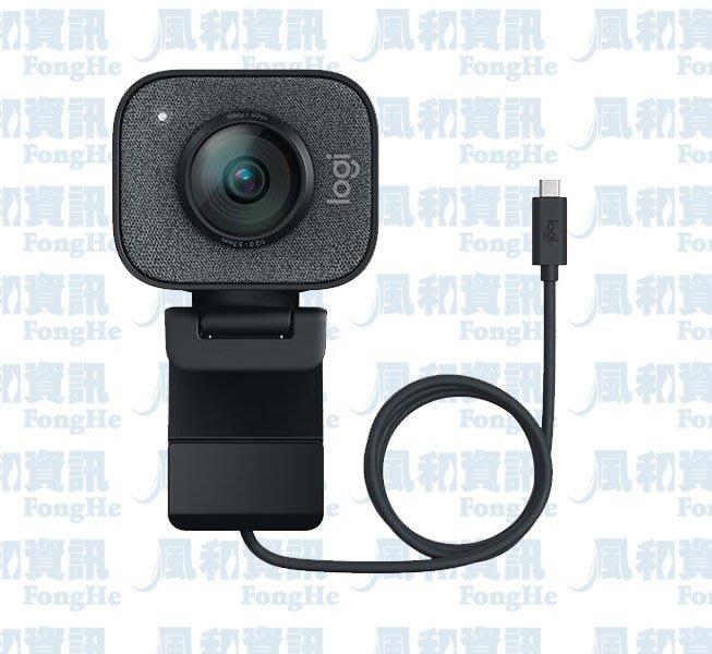 羅技 Logitech StreamCam C980 Full HD 網路直播攝影機【風和網通】