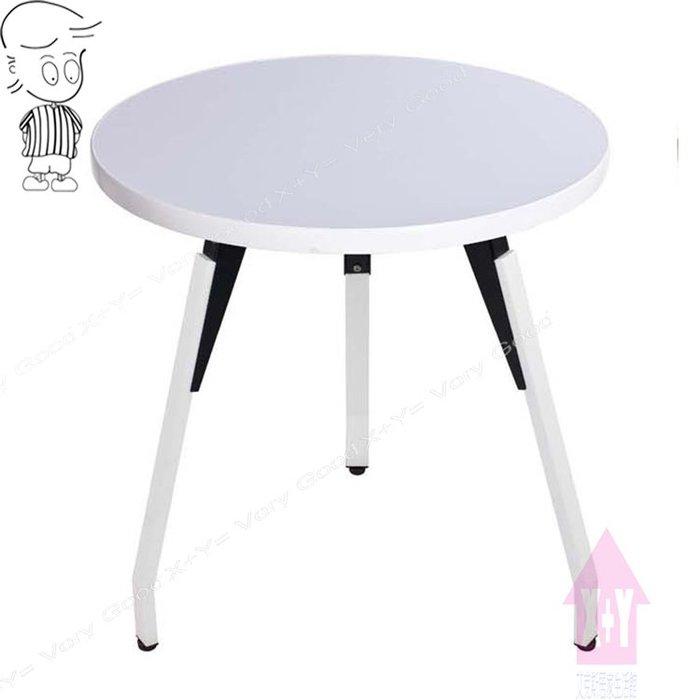 【X+Y時尚精品傢俱】現代餐桌椅系列-2.5尺圓三爪洽談桌..另有3尺圓 顏色多種. 適合居家. 營業用.摩登家具