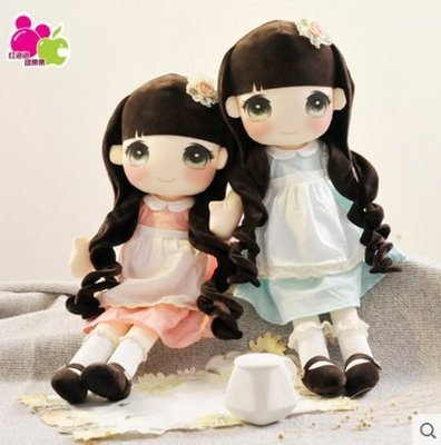 【興達生活】HPPLGG莎莉娃公主布娃娃洋娃娃毛絨玩具布藝小女孩公仔可定制禮物