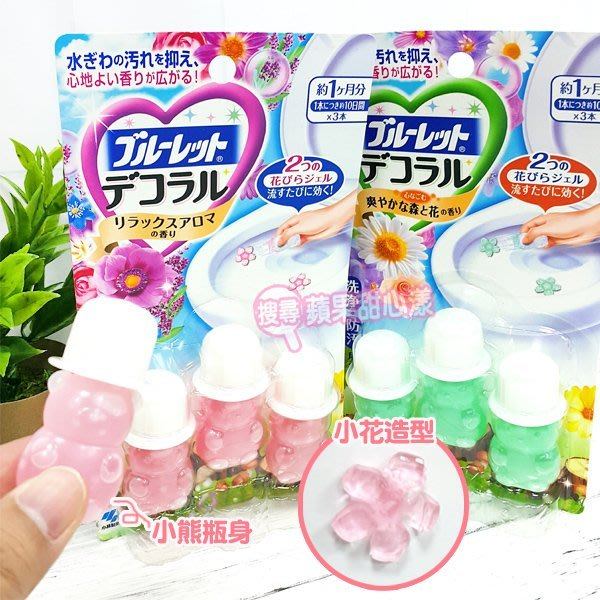 日本 小林製藥 馬桶香氛凝膠 小花凝膠 小熊瓶身(單組3小瓶入) [DA002] 蘋果甜心漾