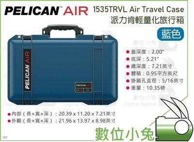 數位小兔【Pelican 1535TRVL Air Travel Case 派力肯輕量化旅行箱 藍色】行李箱 運輸箱