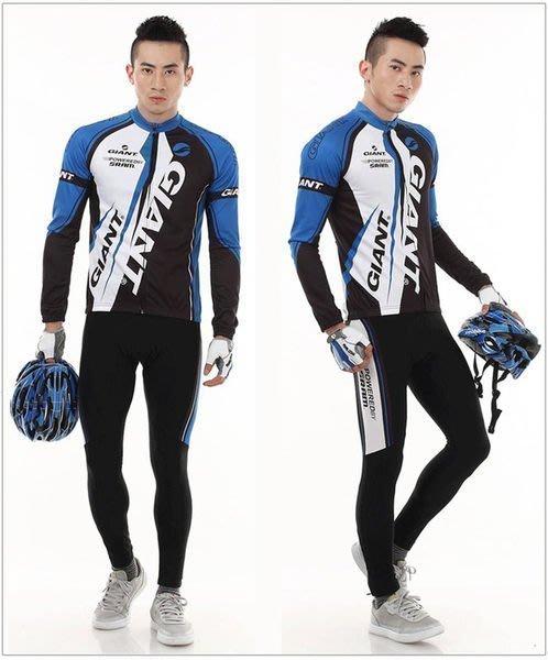 【購物百分百】11 GIANT 捷安特 藍白 自行車車衣/單車服/腳踏車服/騎行服 車衣車褲長套裝