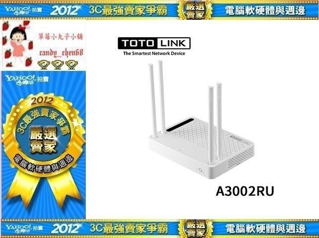 【35年連鎖老店】TOTOLINK A3002RU AC1200 超世代 Giga 無線路由器有發票/可全家/保固3年