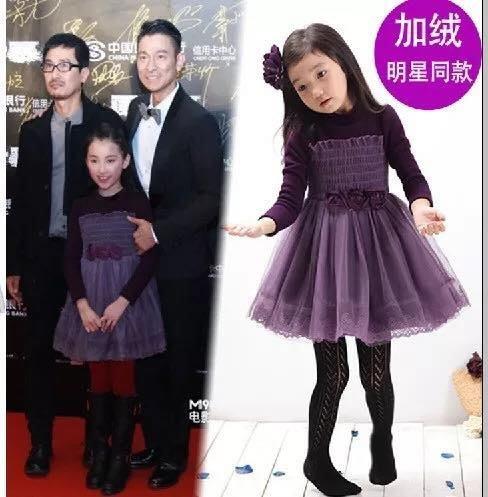 冬天款 加絨 明星款 紫色 連身裙 聖誕節 慶生會