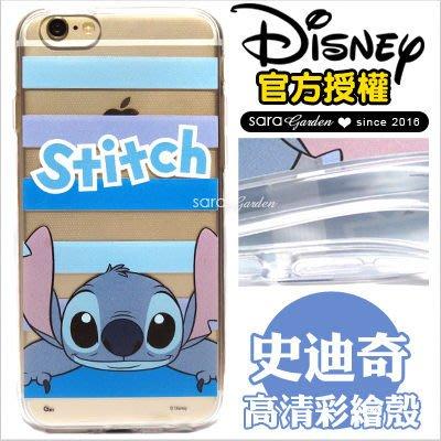 iPhone 6 6S Plus 5 5S SE迪士尼 彩繪手機殼 史迪奇【D0801029】