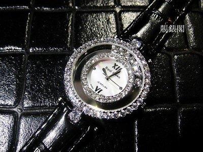 【靚錶閣】精鑲快樂鑽錶(白鋼)‧非蕭邦、CHOPARD