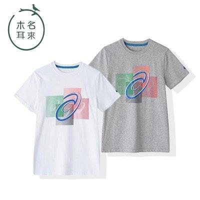 大叔幫忙購[運動類]ASICS 亞瑟士童裝 男女大童運動短袖 親子純棉T恤 2034A205 專柜
