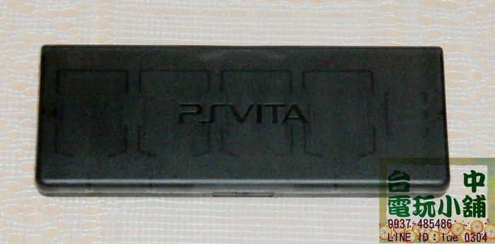 台中電玩小舖~PS Vita / PSV 原廠多功能卡盒 保護盒 可收納8張遊戲片+2張記憶卡~99