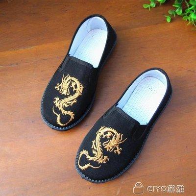 老北京兒童繡龍布鞋男童繡花鞋錶演舞蹈鞋一腳蹬男孩傳統古典鞋子