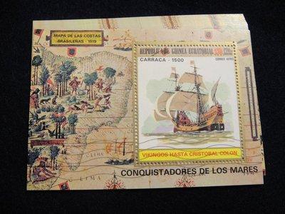 【大三元】各國專題郵票-交通類-#5 船~小全張1張~銷戳票(盒13)