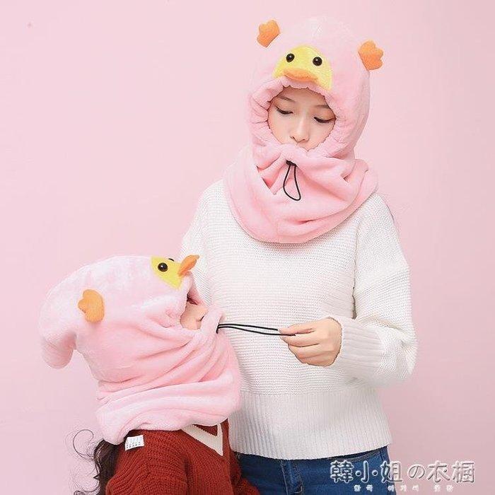 冬季保暖面罩女全護臉騎車防風帽兒童護頸圍脖戶外滑雪防寒頭套帽