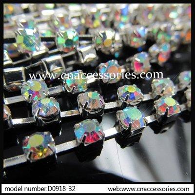 小賴的店--DIY材料銀底幻彩白AB超閃水鉆爪鉆鏈服裝發飾裝飾10碼廠銷